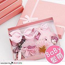 HH婦幼館 韓版女童蝴蝶結亮粉髮夾髮飾組 禮盒【2Z134P068】