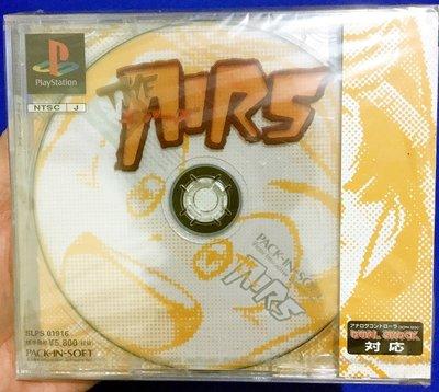 幸運小兔 【未拆新品】PS遊戲 PS The Airs PS3、PS2 主機適用 日版遊戲 C1