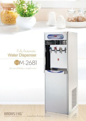【清淨淨水店】豪星牌HM-2682溫熱雙溫不鏽鋼飲水機(內含5道RO逆滲透),12900元。