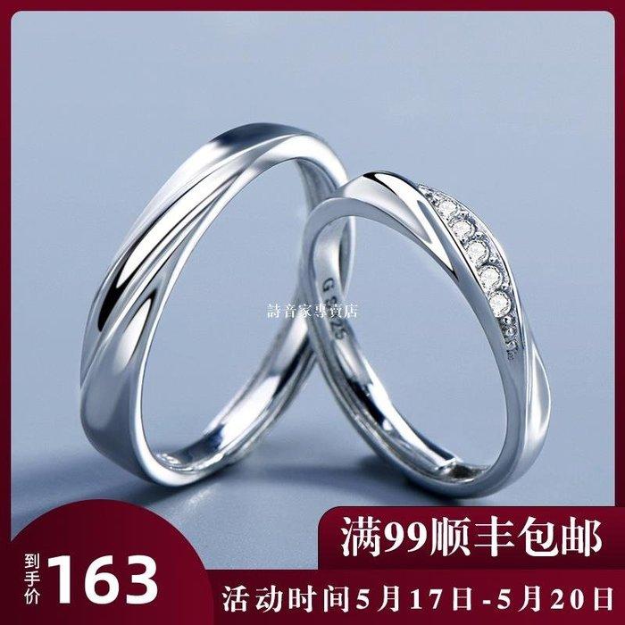 詩音家專賣店情侶戒指一對女純銀對戒日系輕奢小眾設計禮物紀念時尚個性指環
