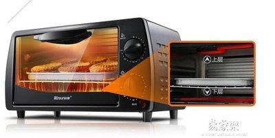 220V   烤箱家用迷你 Kesun/科順 TO-092全自動小型電烤箱小烤箱迷你家用