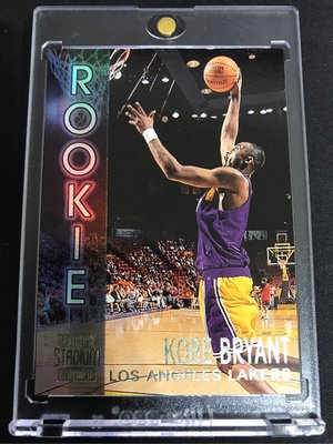 🐍1996-97 Stadium Club Rookies 2 #R9 Kobe Bryant