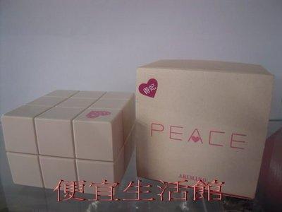 便宜生活館【造型品】ARIMINO 香娃 香妃-魔術方塊--自然臘40g(杏)~適合波浪與捲髮