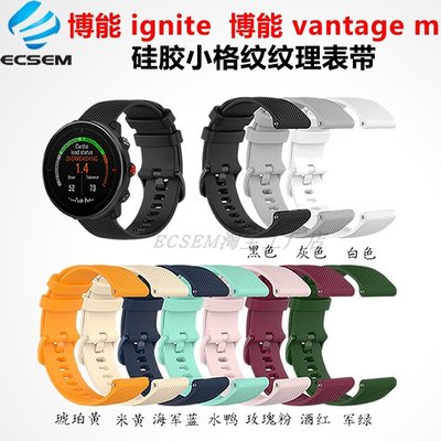 ZK 適用POLAR博能IGNITE2手錶硅膠錶帶Vantage M/Grit X/Unite手腕帶