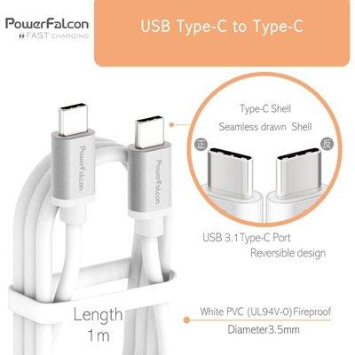 紅隼 USB Type C (USB-...