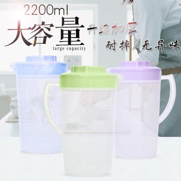 塑料冷水壺大容量耐熱家用涼水壺套裝果汁花茶壺耐高溫扎壺涼水杯