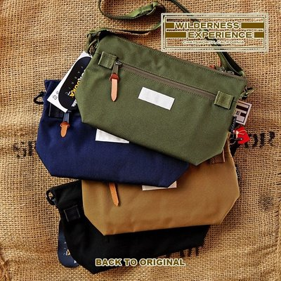{BTO} 日產 WILDERNESS EXPERIENCE Leed Shoulder Bag 復古戶外風格小包