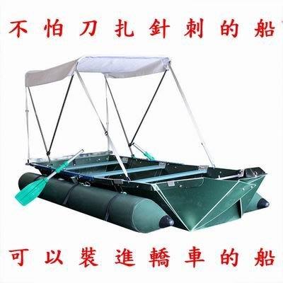 【加固折疊船+充氣浮筒-四人船-320*115*34cm-1套/組】釣魚船 加厚硬底可站立折疊設計可裝進轎車-76017