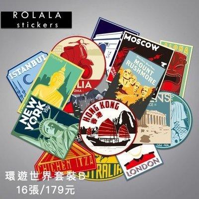 ROLALA~環遊世界套裝B~PVC防水潮流貼紙~單張套裝~行李箱貼16張香港 泰國倫敦法國紐約義大利新加坡夏威夷