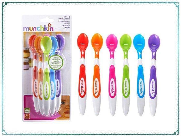 【Q寶寶】美國 Munchkin soft-tip 嬰兒軟矽膠湯匙 6入裝_現貨