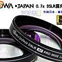 數配樂 免運【ROWA JAPAN 0.7X 超薄框 55mm...