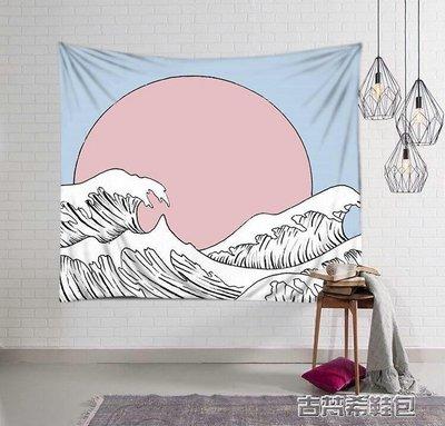 掛毯 日本和式太陽日式浮世繪海浪掛布墻面背景裝飾畫布掛毯沙灘巾桌布