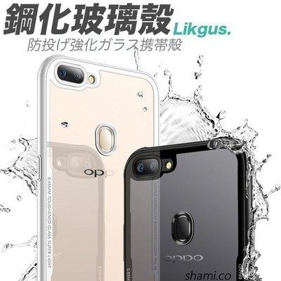 鋼化玻璃蜂窩防摔【PH750】OPPO R11s R15 Pro 手機邊框 手機殼 軟邊保護殼