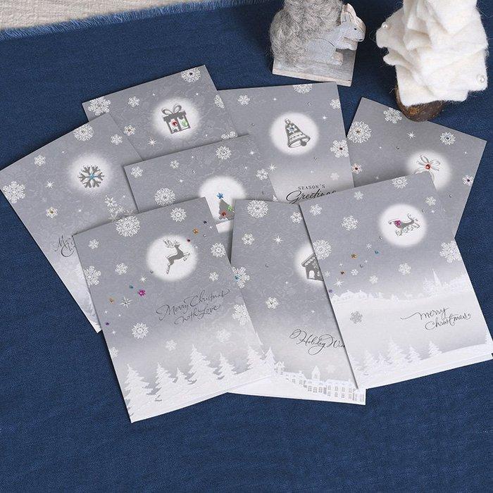 包裝紙 手工折紙 卡紙 手工藝 禮物包裝 卡片 聖誕節 伊和諾創意潮流圣誕節賀卡卡片立體圣誕賀卡商務銀妝貼件圣誕卡片