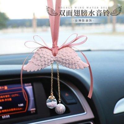 ZIHOPE 天使翅膀汽車掛件INS吊墜吊飾車內后視鏡裝飾掛飾女車載香水香薰ZI812
