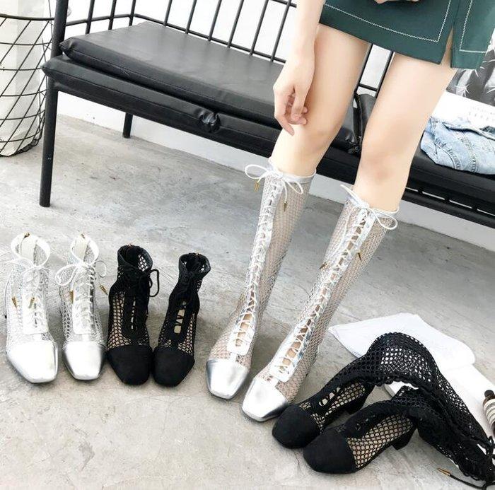 羅馬涼鞋 高筒涼靴镂空靴子 新款高跟短靴粗跟涼鞋 女中跟長靴—莎芭
