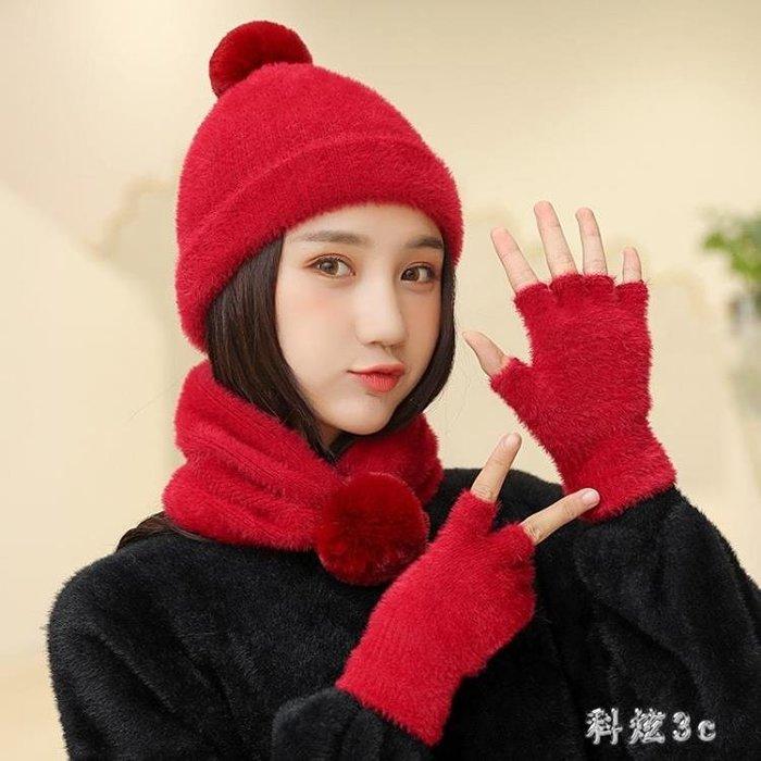 中大尺碼毛線帽女韓版保暖可愛百搭圍脖手套三件套針織帽子女 js10761