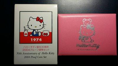 全新 日本 2004年 Hello Kitty 凱蒂貓 30 週年 紀念套幣 含銀幣