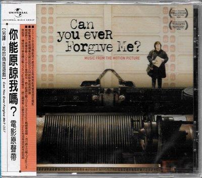 *【正價品】Can You Ever Forgive Me 你能原諒我嗎 // 電影原聲帶 ~ 歐版