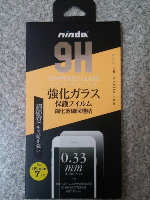 @天空通訊@NISDA 滿版 全膠 9H鋼化玻璃保護貼 SAMSUNG Galaxy J4+ J410 黑色