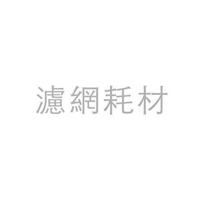 [東家電器] SHARP自動除菌離子產生器交換元件IZ-CBL20E適用機種型號:IG-BL20T-R/W公司貨附發票