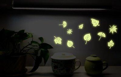 楓葉 葉子 樹葉 夜光貼紙 防水貼紙 房間貼紙 玻璃貼紙 浴室貼紙 客廳 牆壁 地板 貼紙 裝飾~安安 城