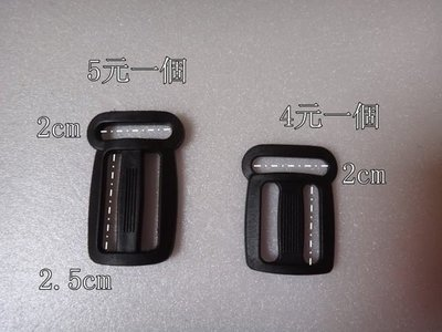 愛心手工材料鋪  diy材料 手工配件 塑鋼扣具   3口 日型環 2cm  4元一個 高雄市