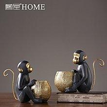 〖洋碼頭〗北歐樹脂猴子趣味擺件 美式創意家居樣板間擺設 兒童房書房裝飾品 ywj473
