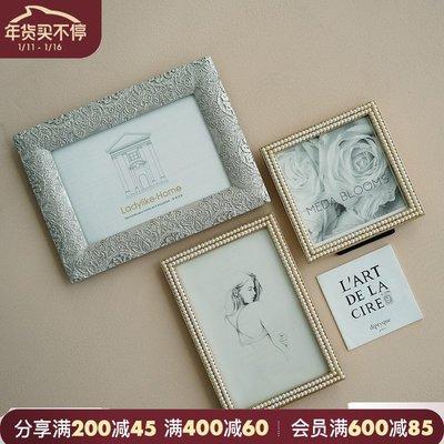 千禧禧居~Ladylike梔美家 歐式法式復古珍珠相框 6寸 創意婚紗照相框擺臺