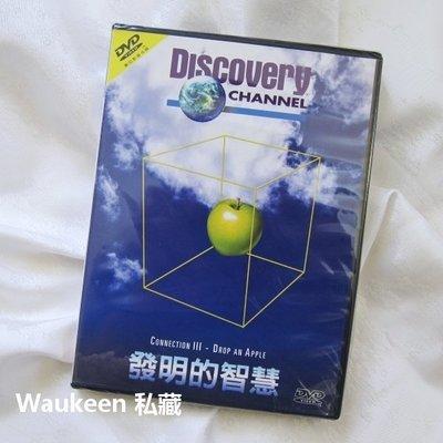 發明的智慧 科學轉捩點 Connections 3 Drop an 探索頻道 Discovery Channel 紀錄片