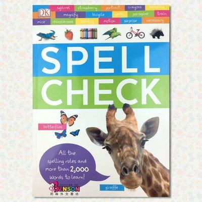 [邦森外文書] DK Spell Check 拼寫檢查 平裝本 讓你掌握正確拼寫英文單詞的能力