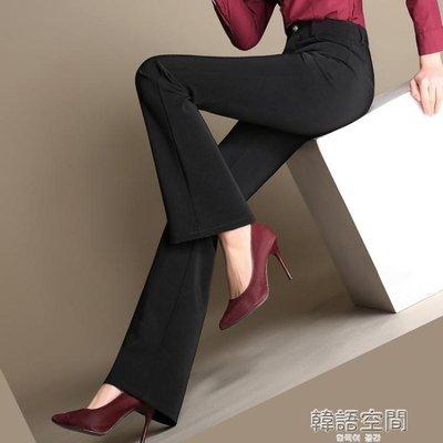 春夏薄款單褲微喇叭褲子女高腰小喇叭褲修身顯瘦 女職業西裝褲