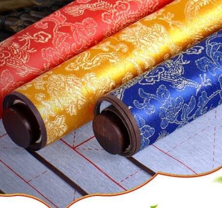 錦緞毛筆字帖水寫布套裝仿宣紙文房四寶