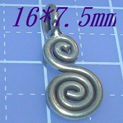 琥珀貓~【925純銀材料配件】墜飾~螺旋~一個