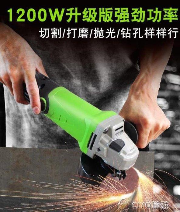 角磨機改裝電鍊鋸 多功能 萬用砂輪打磨機工業級切割機磨光機家用
