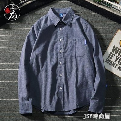 哆啦本鋪 韓版日系學院風牛仔純色長袖襯衫男港風潮流小清新休閒寬鬆BF襯衣 D655