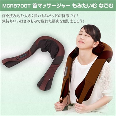 日本 ALINCO 肩頸按摩器 肩膀 頸部 肩部頸椎 按摩器 舒緩疲勞  媽媽 母親節 舒壓 肩頸帶【全日空】