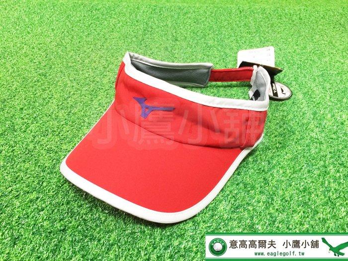 [小鷹小舖] Mizuno Golf 52TW6503 美津濃 高爾夫 遮陽帽 運動帽 眼鏡插座設計 FLEX鬆緊後帶
