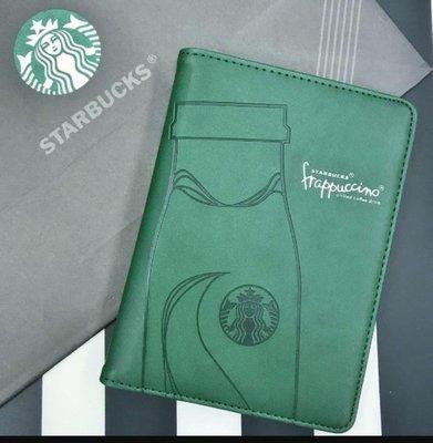 星巴克星冰樂旅遊手札護照套(綠色)