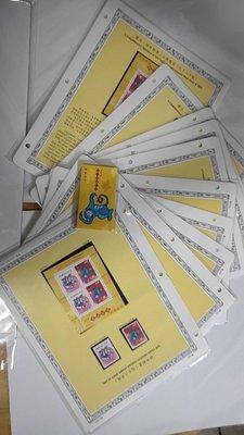 特455 三輪生肖猴郵票2全,小全張,小冊,小全張樣張各5套,附活頁卡 全品