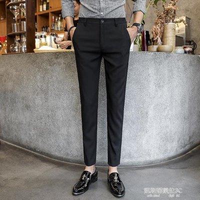 西裝褲 西褲男士西服褲子韓版潮流新款長褲小腳黑色九分褲修身休閒西裝褲