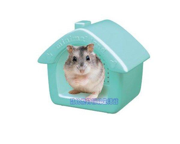 ◎酷比寵物精品生活館─1館◎日本Marukan愛鼠涼爽保冷屋RH-574 消暑聖品