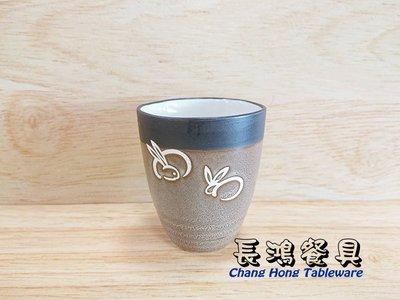 *~長鴻餐具~*日本製 土灰兔自由杯 (促銷價) 00501594 現貨+預購