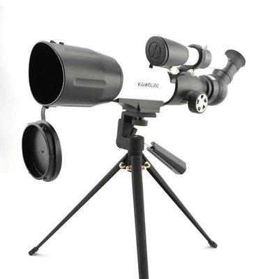 ☀無憂戶外☂360度自由旋轉CF50/350天文望遠鏡高倍超高清觀景望遠鏡 C4235