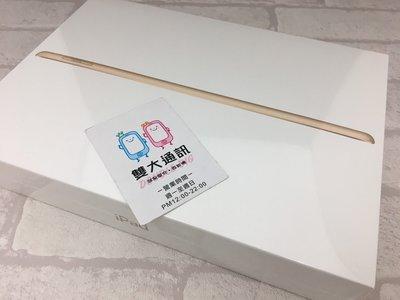 *高雄雙大通訊*蘋果 Apple iP...