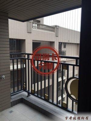 安全防護網 #316鋼絲,鋁合金墊片,鋁基座頂級材料平價供應  新竹台中皆有服務~可刷卡