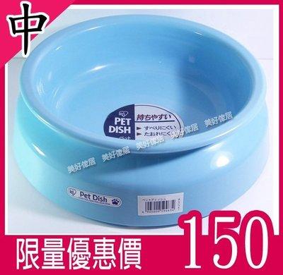 美好傢居【型號PD-240】*日本IR...