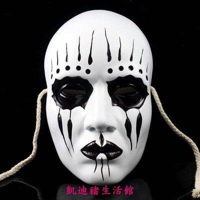 【凱迪豬生活館】珍藏版活結樂隊活結面具 Slipknot Joey Mask 影視主題面具KTZ-201054