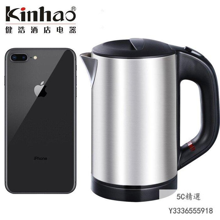 Kinhao/健浩 KH815L全球出國旅行便攜迷妳小型低功率電熱水壺