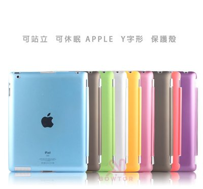 光華商場。包你個頭【APPLE】 蘋果 mini 4 變形金剛 Y字形 可站立 智能休眠 保護殼